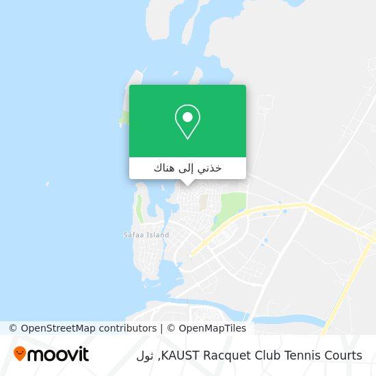 خريطة KAUST Racquet Club Tennis Courts