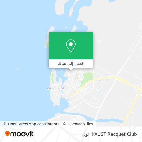 خريطة KAUST Racquet Club