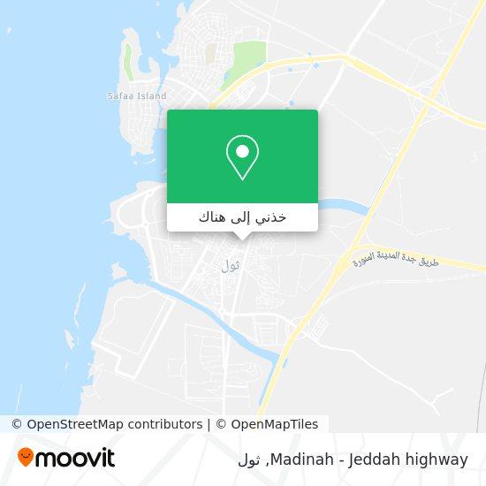 خريطة Madinah - Jeddah highway