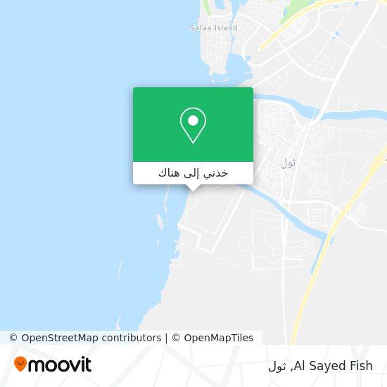 خريطة Al Sayed Fish