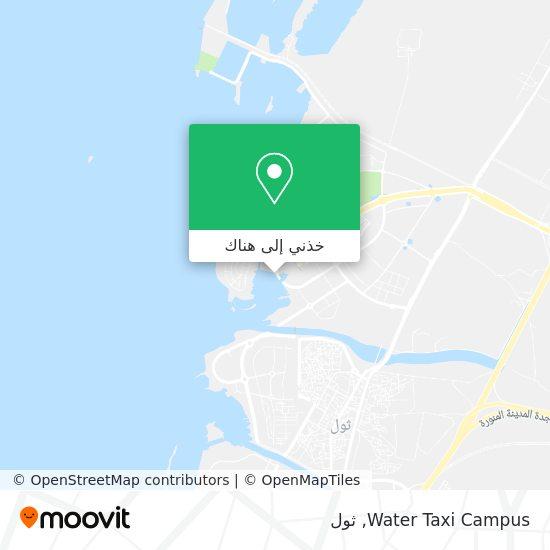 خريطة Water Taxi Campus