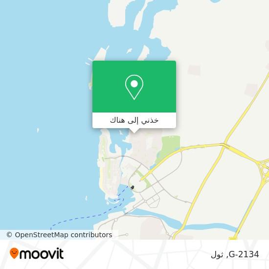 خريطة G-2134