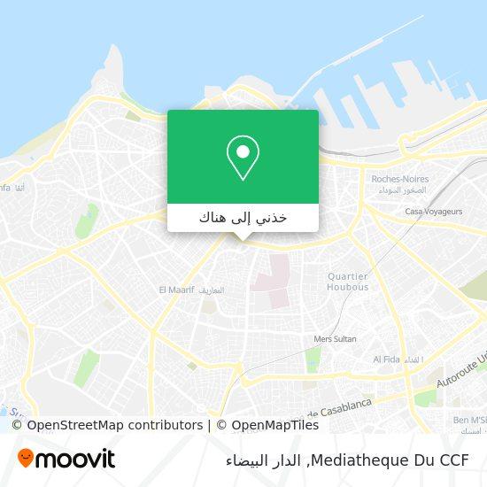 خريطة Mediatheque Du CCF