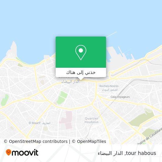 خريطة tour habous