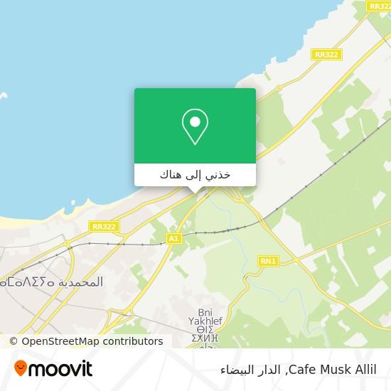 خريطة Cafe Musk Allil