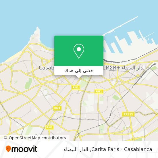 خريطة Carita Paris - Casablanca
