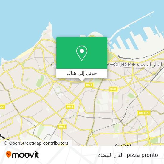 خريطة pizza pronto