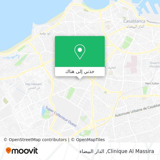 خريطة Clinique Al Massira
