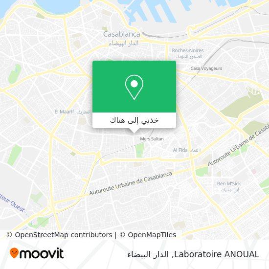 خريطة Laboratoire ANOUAL