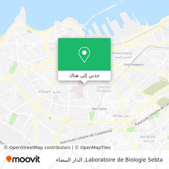 خريطة Laboratoire de Biologie Sebta