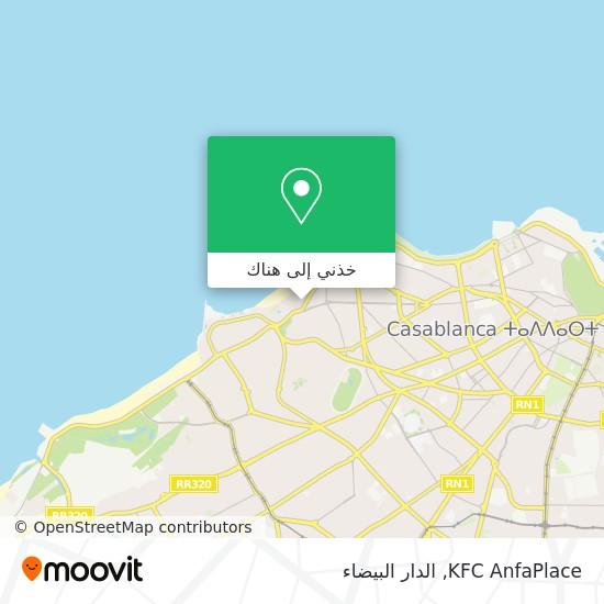 خريطة KFC AnfaPlace