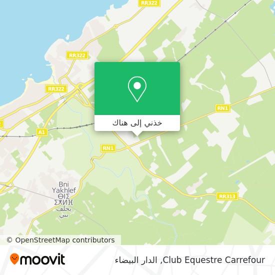 خريطة Club Equestre Carrefour