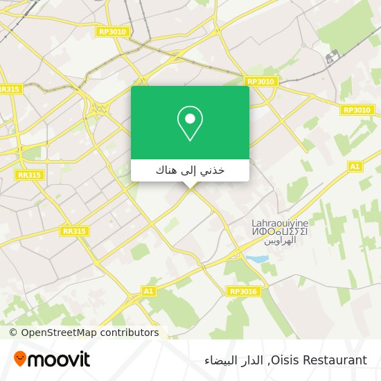 خريطة Oisis Restaurant
