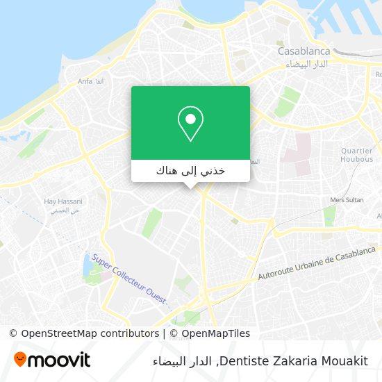 خريطة Dentiste Zakaria Mouakit