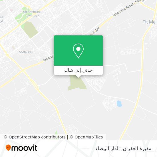 خريطة مقبرة الغفران