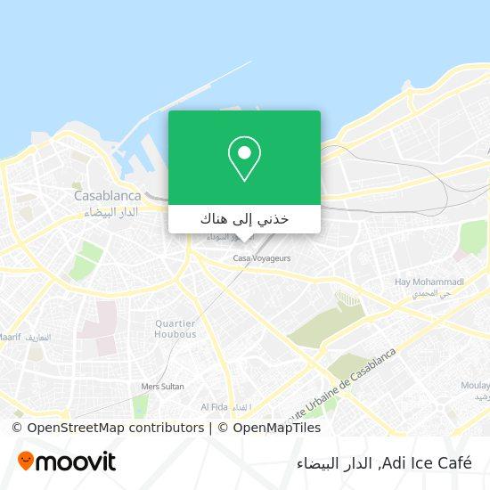 خريطة Adi Ice Café