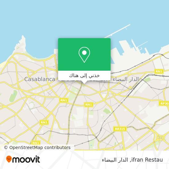 خريطة ifran Restau