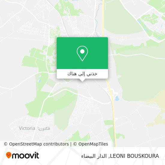 خريطة LEONI BOUSKOURA