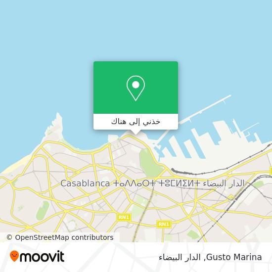 خريطة Gusto Marina