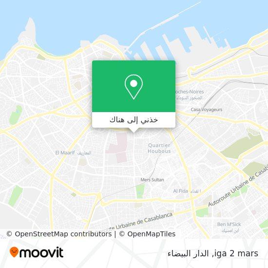 خريطة iga 2 mars