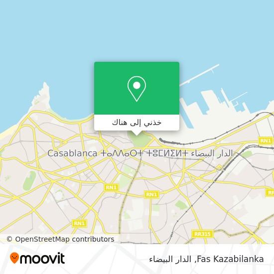 خريطة Fas Kazabilanka