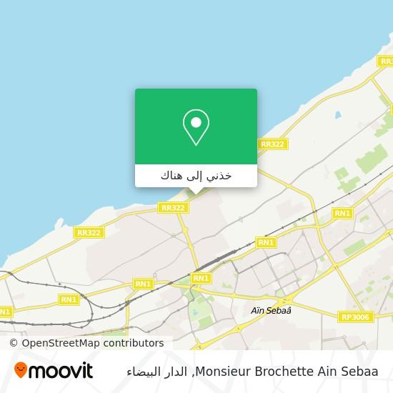 خريطة Monsieur Brochette Ain Sebaa