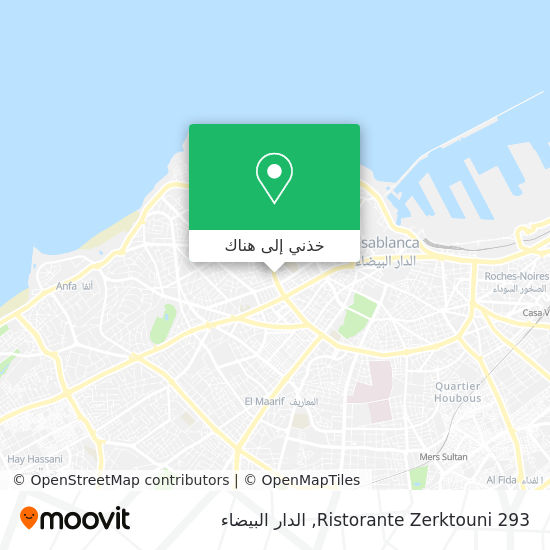 خريطة Ristorante Zerktouni 293