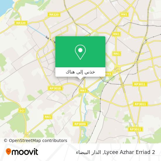 خريطة Lycee Azhar Erriad 2