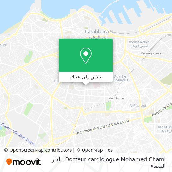 خريطة Docteur cardiologue Mohamed Chami