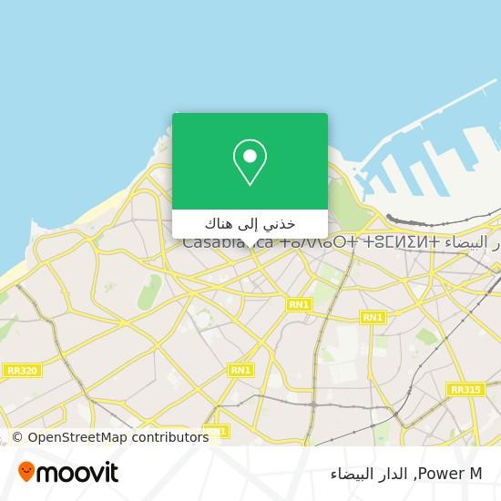 خريطة Power M