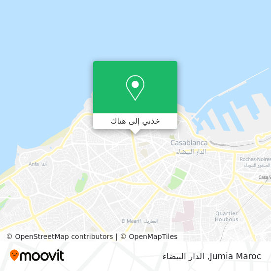 خريطة Jumia Maroc