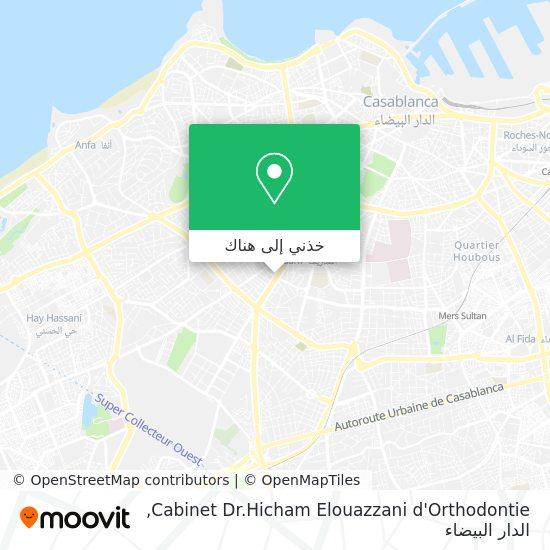 خريطة Cabinet Dr.Hicham Elouazzani d'Orthodontie
