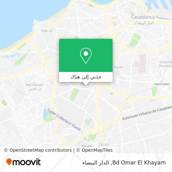 خريطة Bd Omar El Khayam