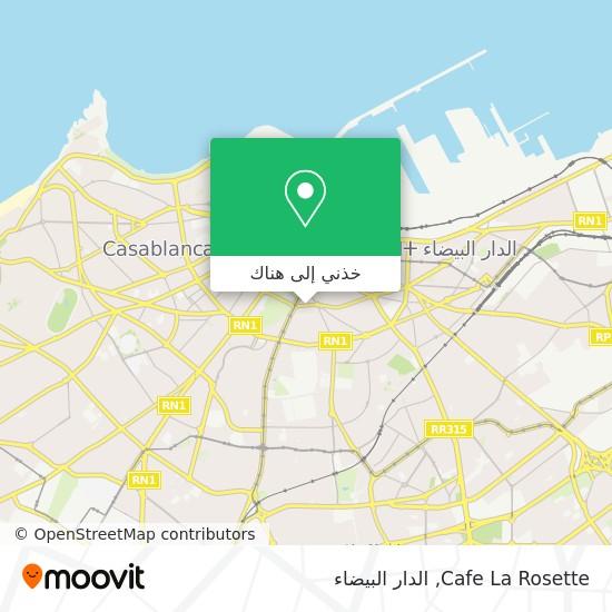 خريطة Cafe La Rosette