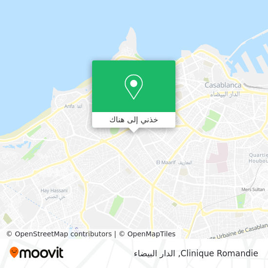 خريطة Clinique Romandie