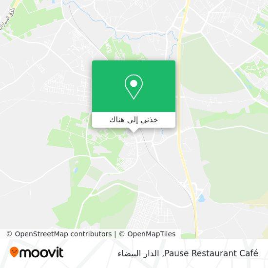 خريطة Pause Restaurant Café