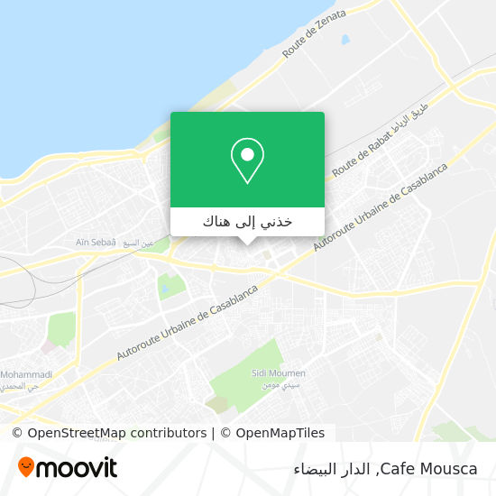 خريطة Cafe Mousca