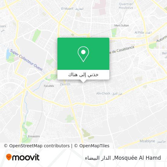خريطة Mosquée Al Hamd