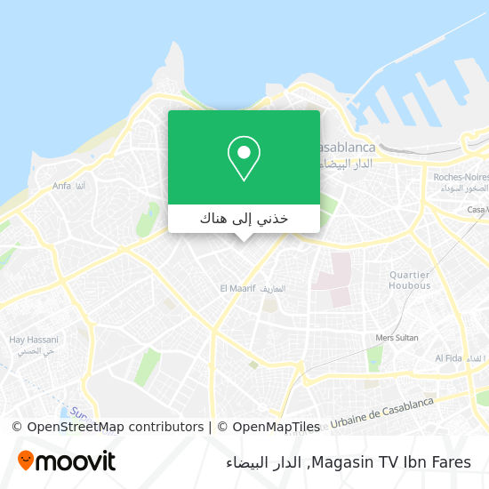 خريطة Magasin TV Ibn Fares
