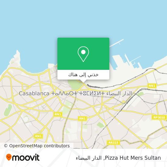 خريطة Pizza Hut Mers Sultan