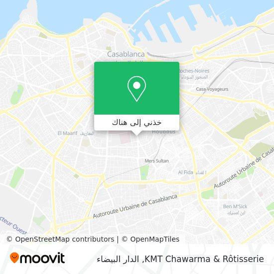 خريطة KMT Chawarma & Rôtisserie