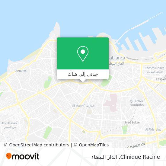 خريطة Clinique Racine