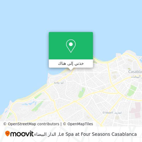 خريطة Le Spa at Four Seasons Casablanca