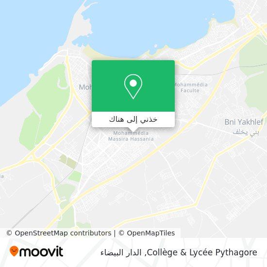 خريطة Collège & Lycée Pythagore