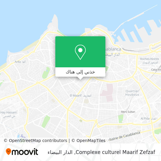 خريطة Complexe culturel Maarif Zefzaf