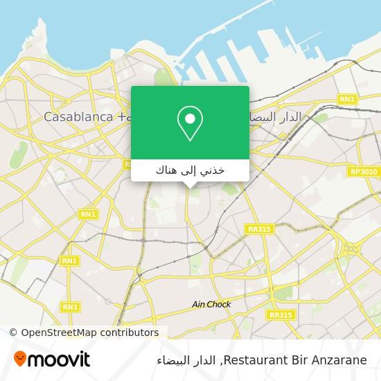 خريطة Restaurant Bir Anzarane