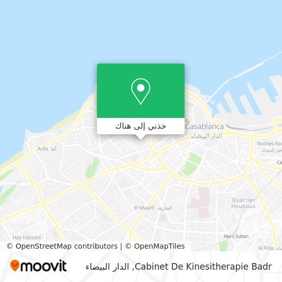 خريطة Cabinet De Kinesitherapie Badr