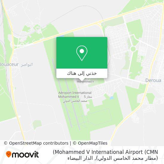 خريطة Mohammed V International Airport (CMN) (مطار محمد الخامس الدولي)