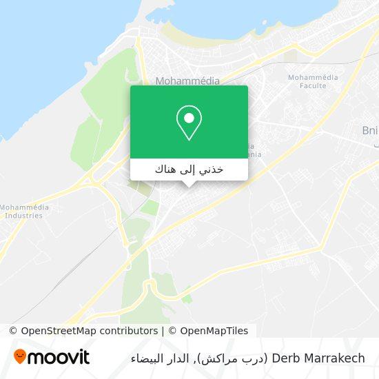 خريطة Derb Marrakech (درب مراكش)