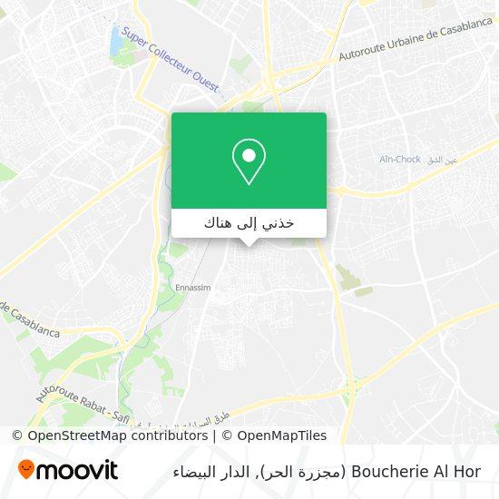 خريطة Boucherie Al Hor (مجزرة الحر)